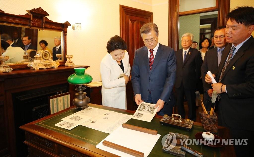 文在寅访问大韩帝国驻美公使馆