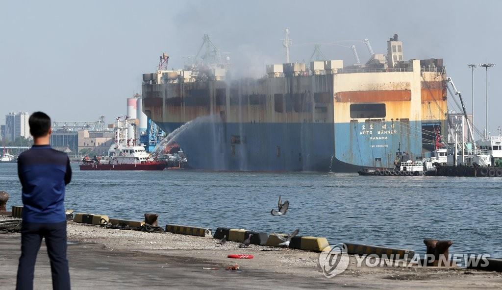 货轮灭火进入第三天