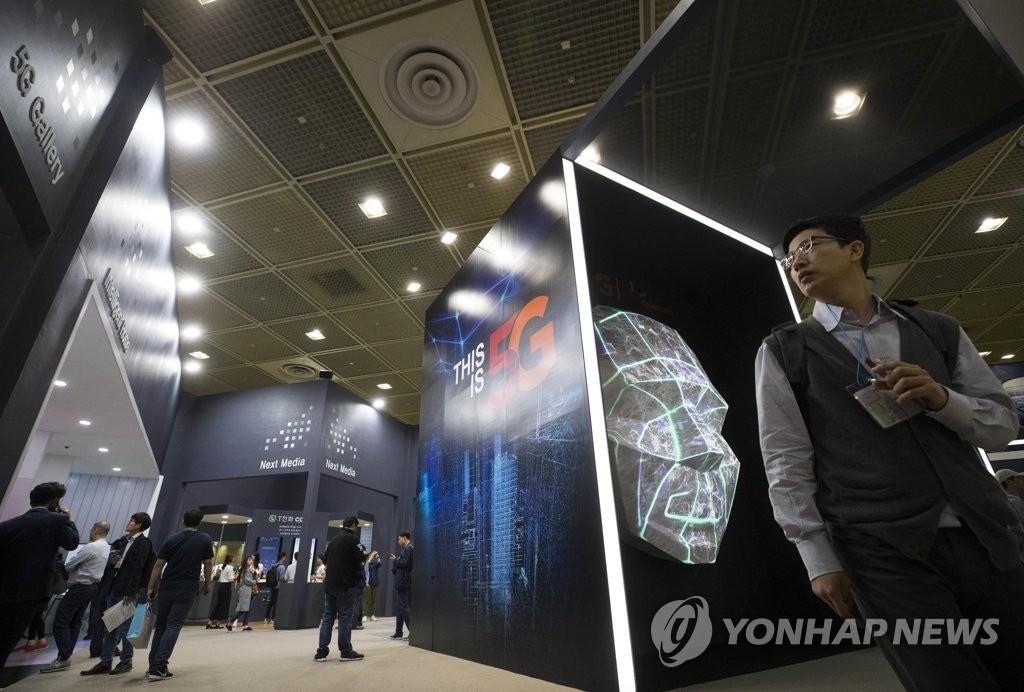 三星LG参加2021韩国国际IT展推介尖端产品