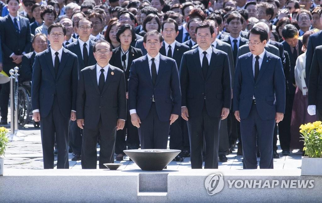 卢武铉九周年祭