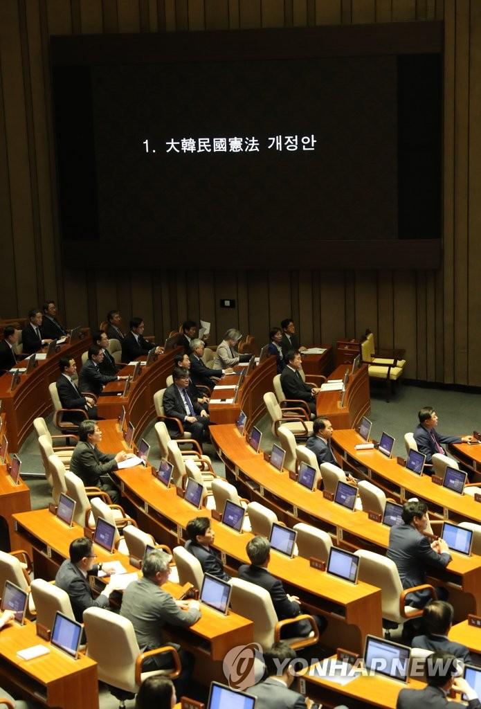 国会将表决总统修宪法