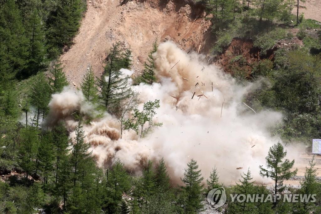 朝鲜炸毁丰溪里2号坑道