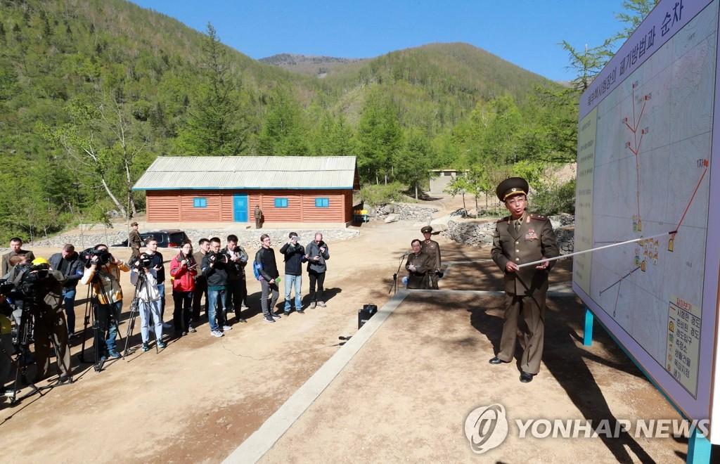 朝鲜介绍核试验场拆除方式