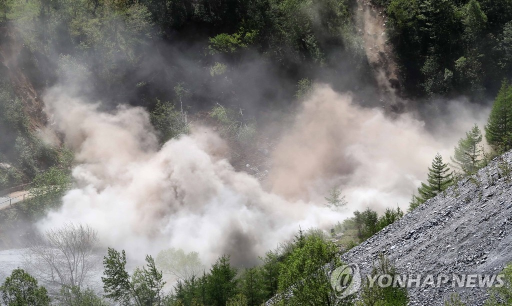 朝鲜炸毁丰溪里4号坑道
