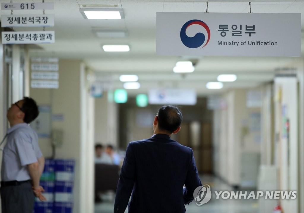 韩统一白皮书:去年韩朝人员往来约7500人次