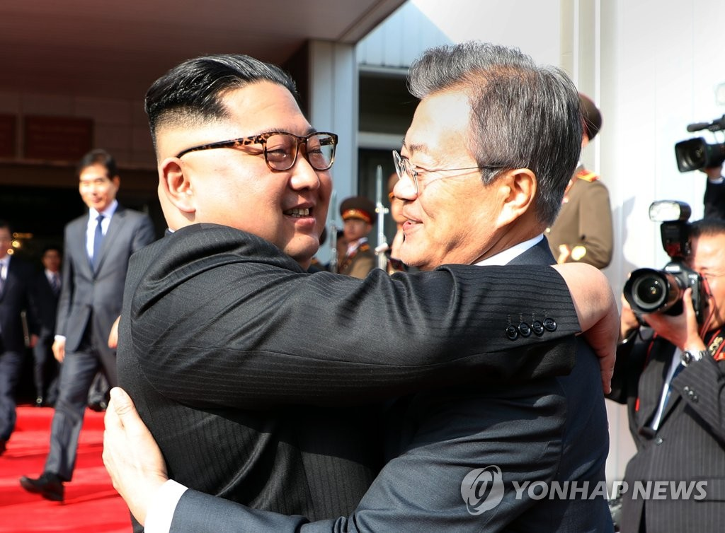 简讯:朝媒称韩朝商定将于6月1日举行高级别会谈