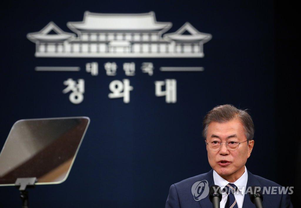 简讯:韩朝领导人商定紧密合作力促金特会成功
