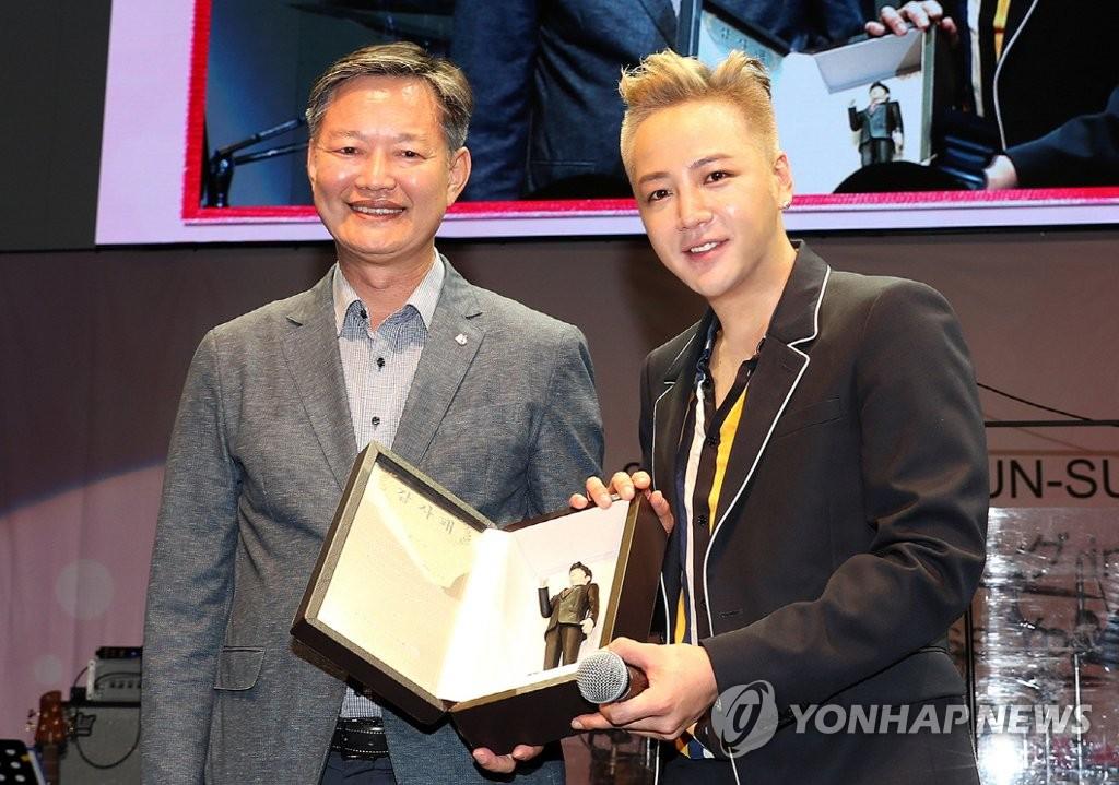 张根硕获颁旅游部门感谢牌