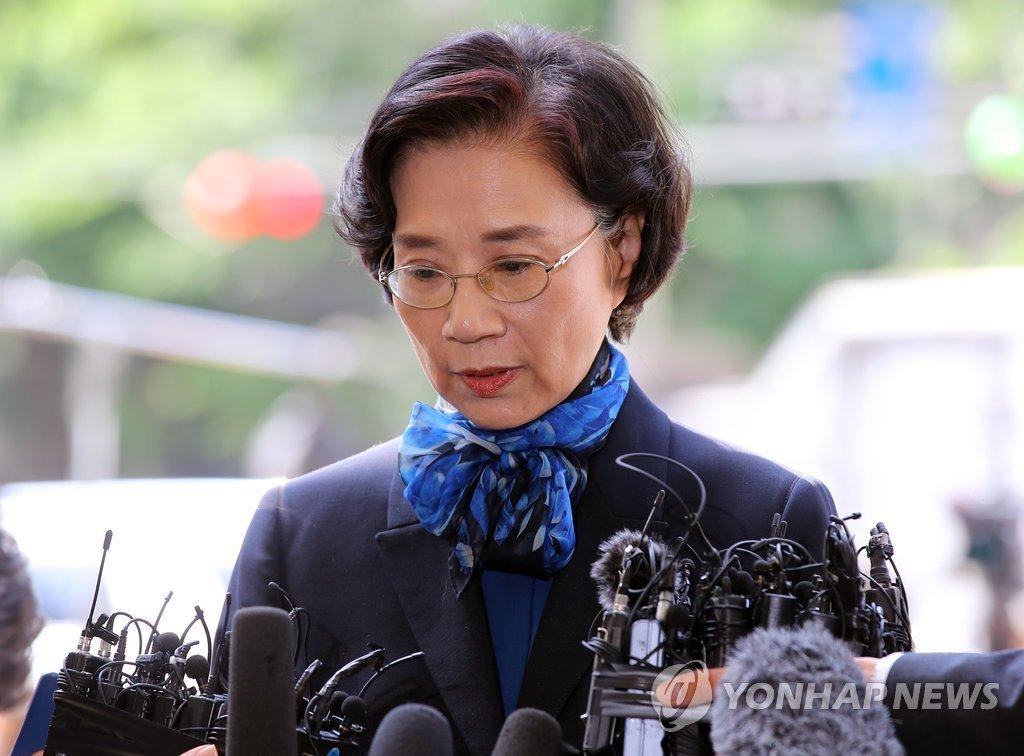 韩进集团会长夫人接受警方调查