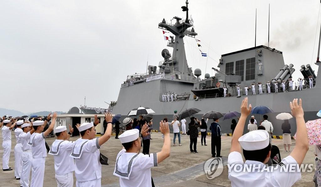 环太军演韩方部队出发
