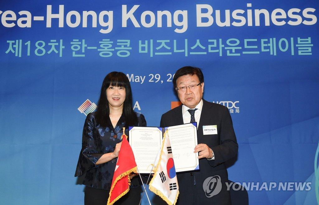 第18届韩港商务圆桌会议在首尔举行