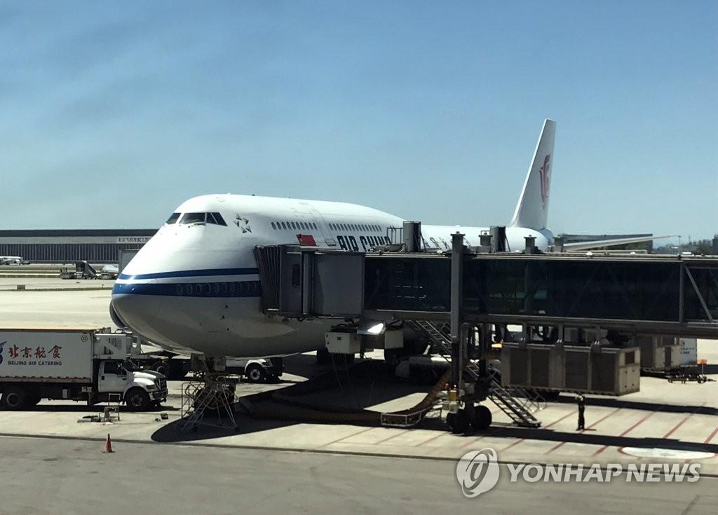 朝鲜高官从北京乘机启程赴美