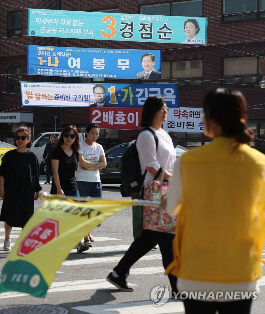 韩地选拉票活动正式开始