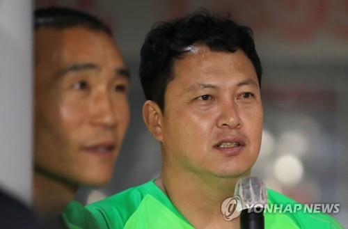 消息:韩传奇门将加盟中国男足