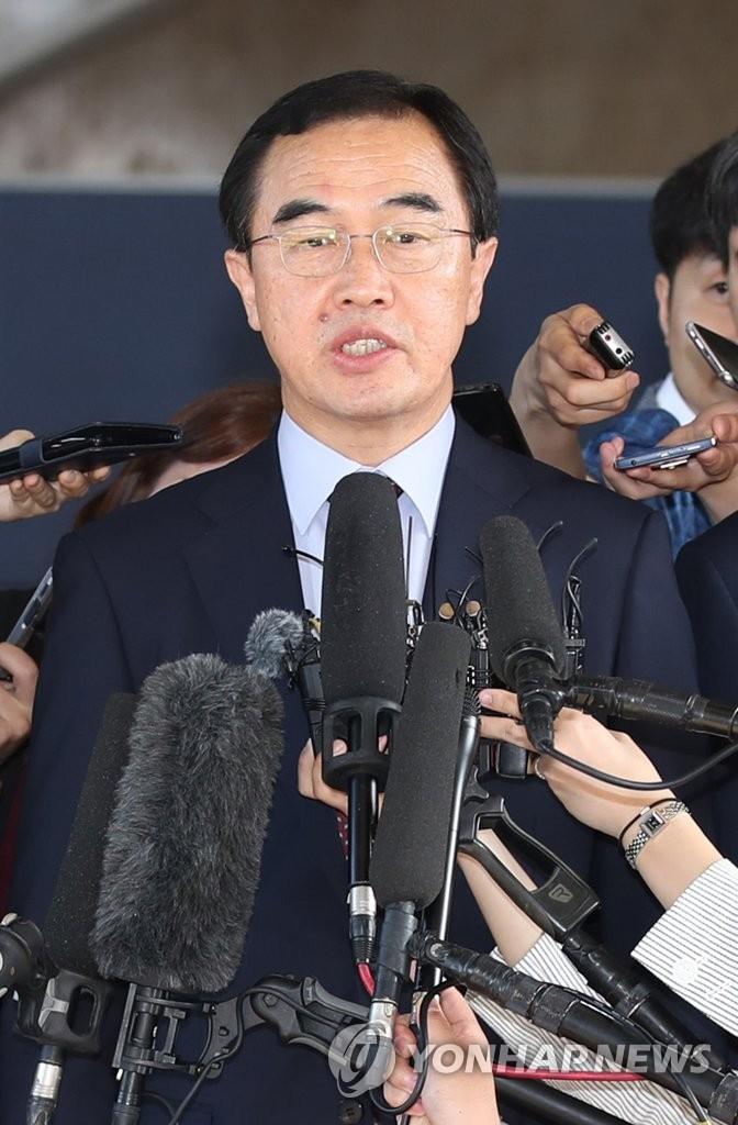 韩统一部长官率团前赴韩朝会谈