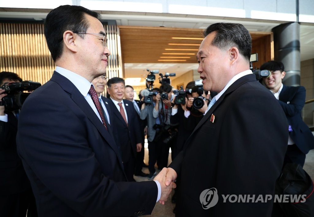 韩朝举行高级别会谈