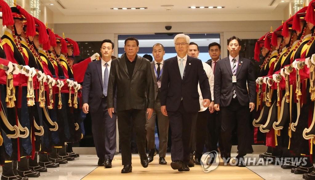 菲律宾总统杜特尔特访韩
