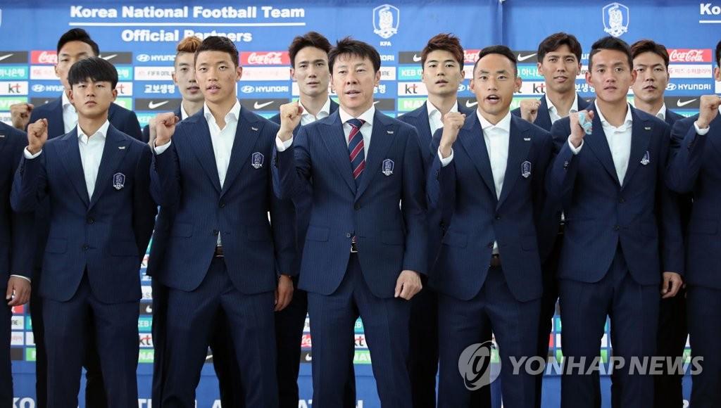 韩国国家队奔赴奥地利备战