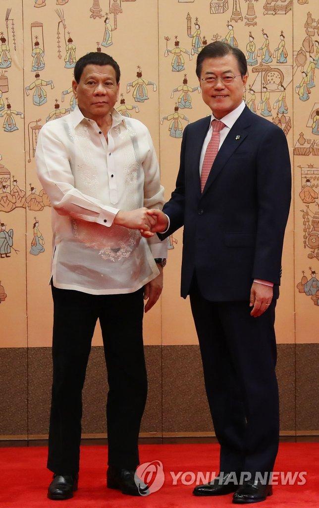 韩菲总统会晤