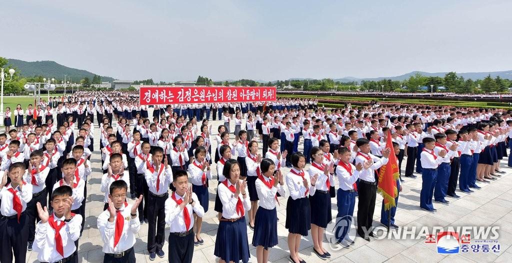朝版少先队创立72周年