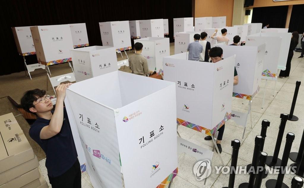 地选缺席投票即将启动