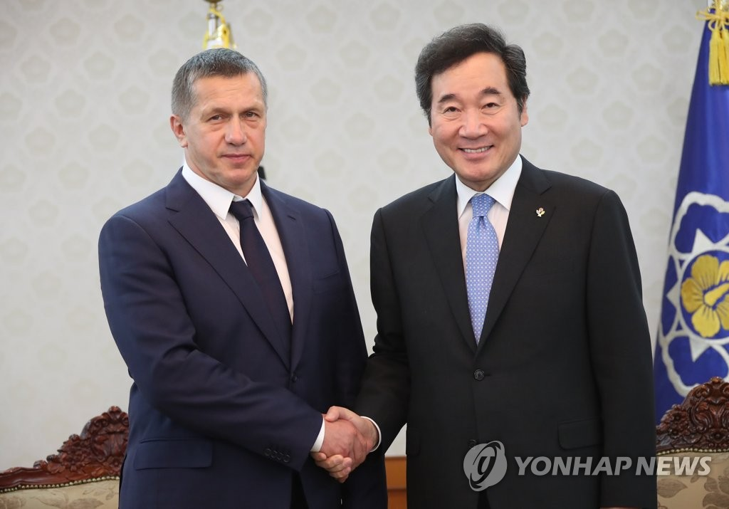 李洛渊会见俄副总理