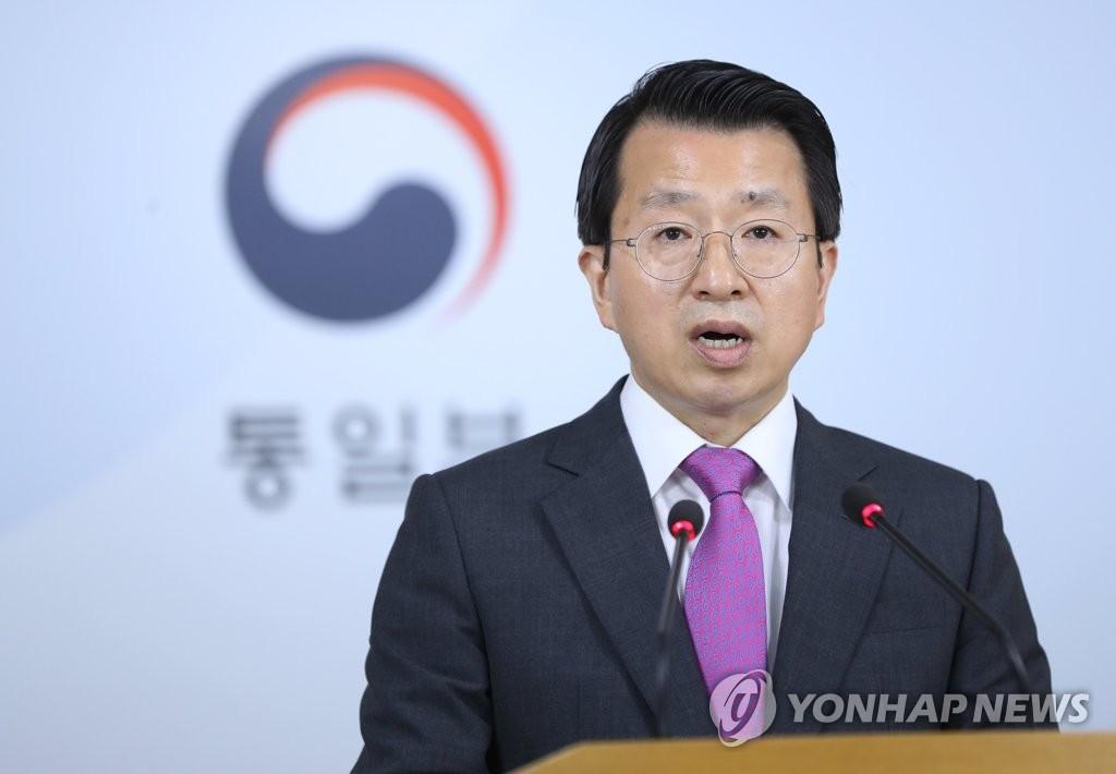 韩统一部:在制裁框架下落实平壤宣言