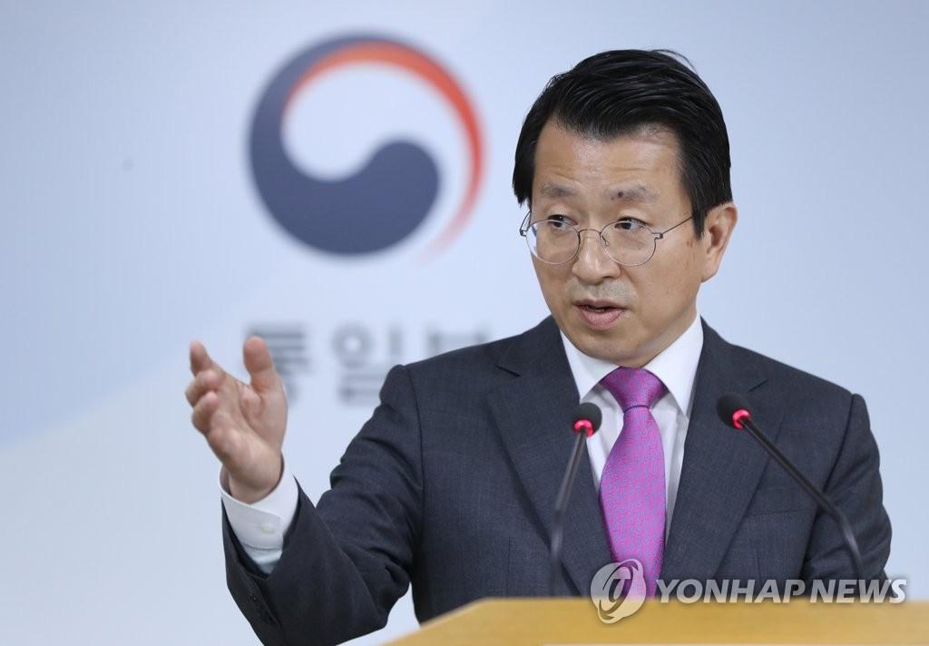韩朝恐难月内开设联络办公室