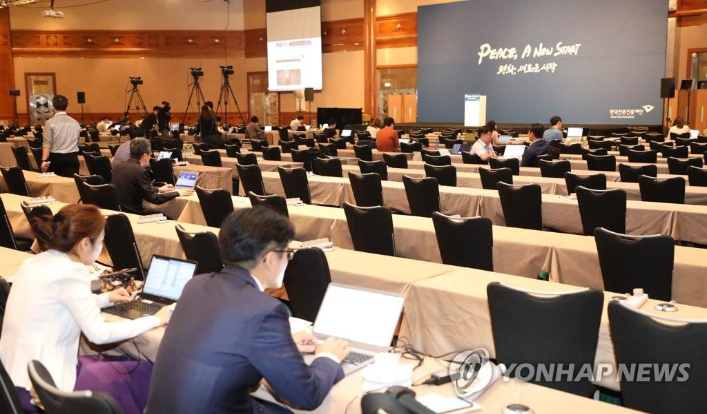 韩国在新加坡开设金特会新闻中心