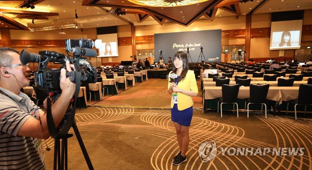韩国在新加坡开设的主新闻中心(KPC)内部照(韩联社)