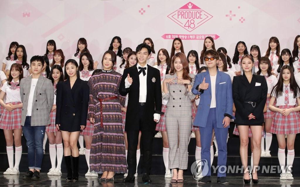 Mnet新推选秀节目《Produce 48》