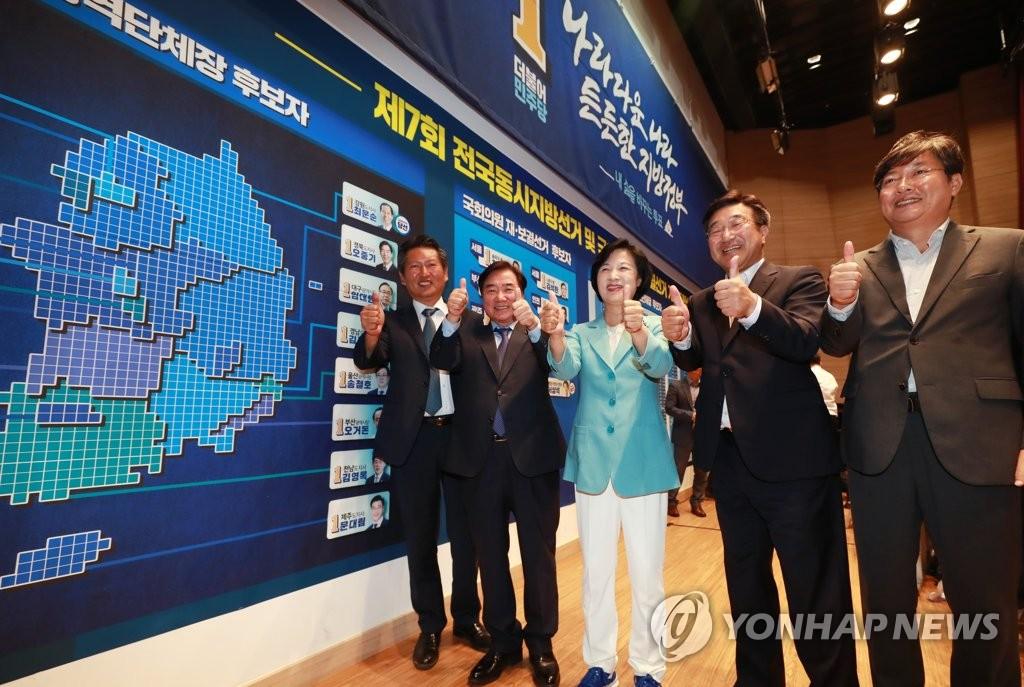 韩地选执政党获胜