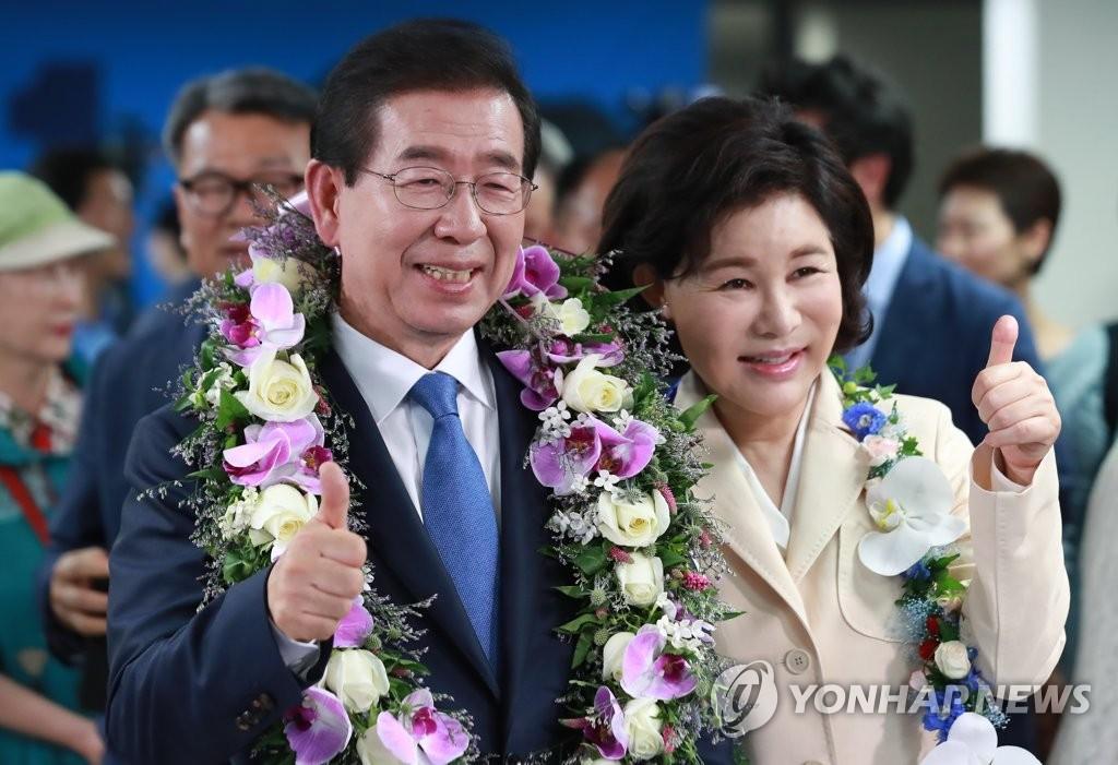 朴元淳成功三连任首尔市长