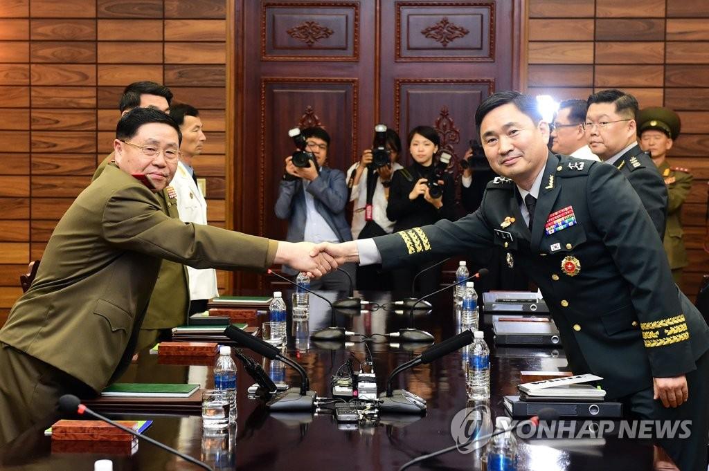 韩朝军事会谈时隔10年6个月重启