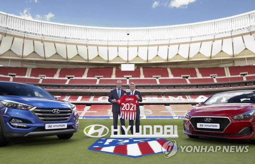 现代汽车赞助马德里竞技俱乐部
