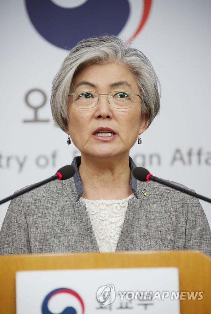 韩外长康京和就职周年记者会