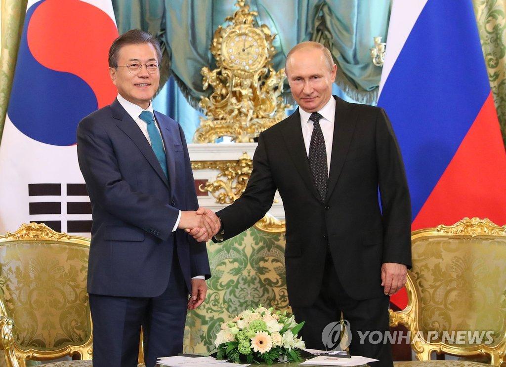 文在寅出席东盟和APEC峰会期间将会俄美领导人