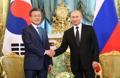 文在寅今同俄罗斯总统普京会晤