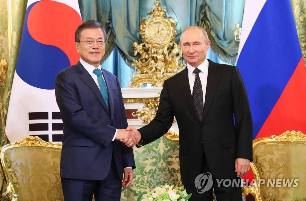 韩俄领导人会晤