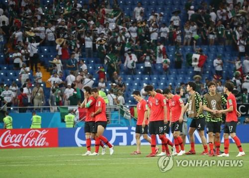 详讯:世界杯小组赛韩国1比2不敌墨西哥