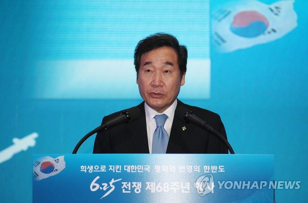 韩总理出席韩国战争纪念仪式