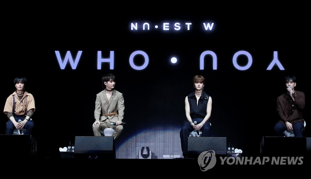男团NU'EST W发新辑