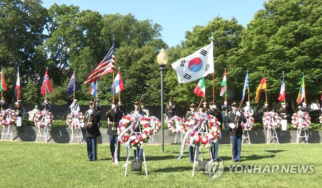 纪念韩战68周年