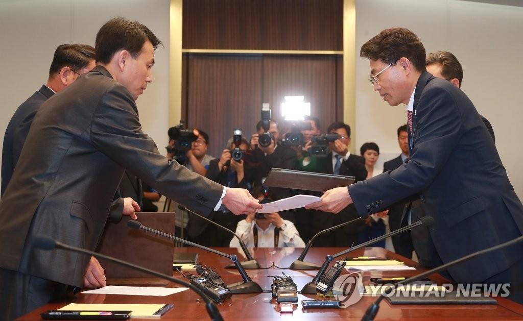 韩朝交换铁路会谈联合新闻稿