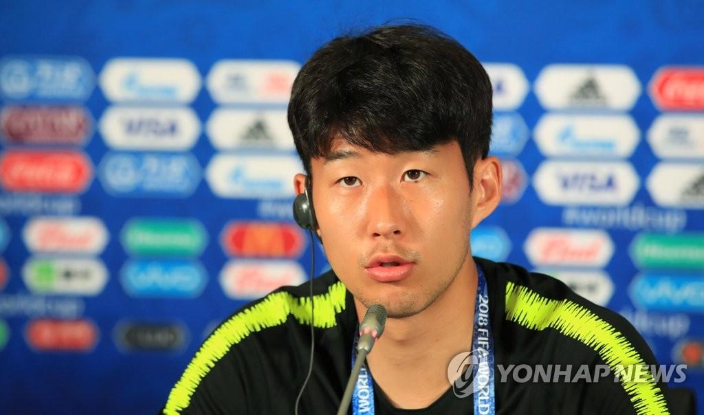 孙兴慜出席记者会