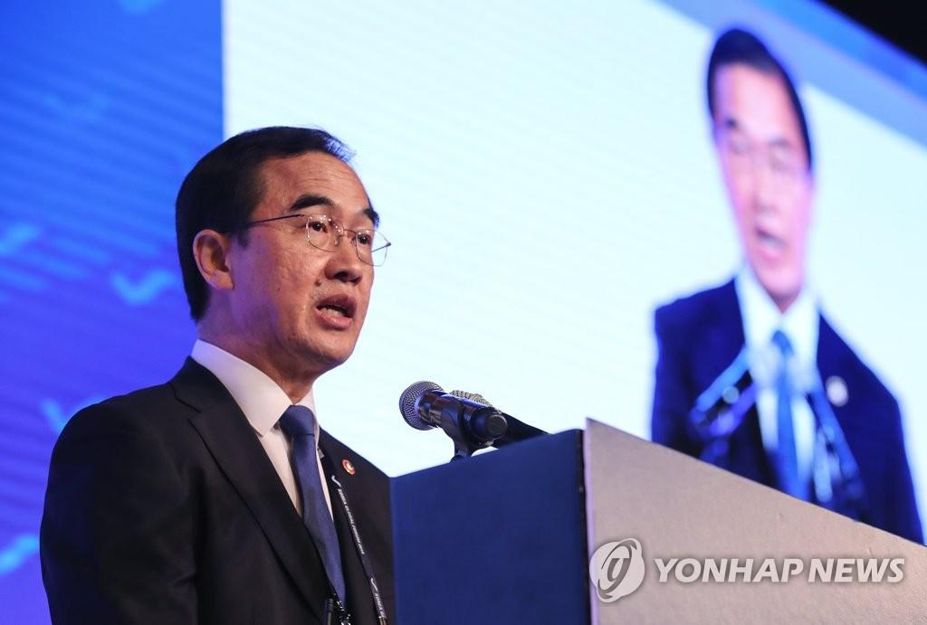 韩统一部长官出席半岛国际论坛