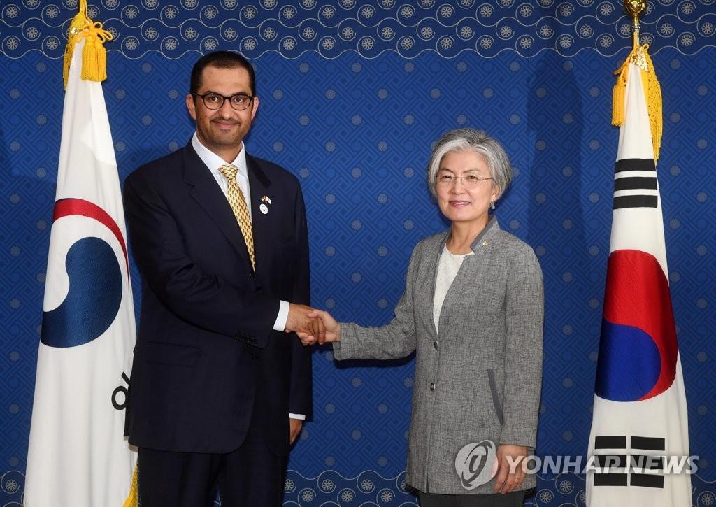 韩外长会晤阿联酋国务部长