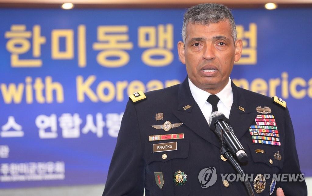 驻韩美军司令出席韩美同盟论坛