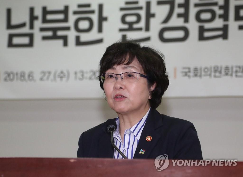 韩国研究与朝鲜加强环境领域合作
