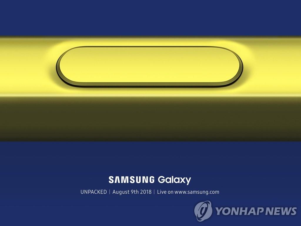 三星Galaxy Note9下月发布